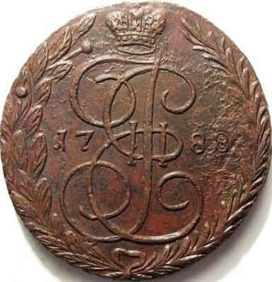 5 коп 1788 р.jpg