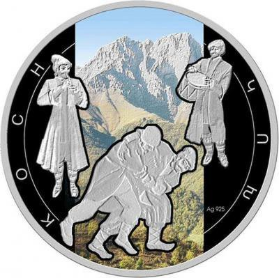 Armenia 2012 1000 dram Kokh.jpg