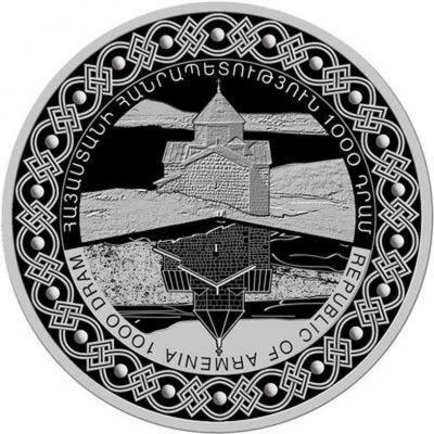 Armenia 2012 1000 Dram.jpg