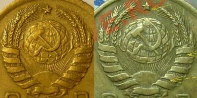 монеты 204.jpg