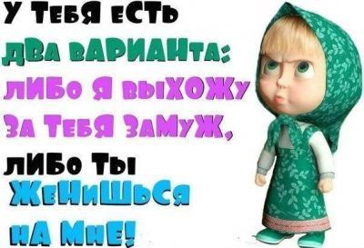 post-17635-0-37210600-1352896780_thumb.jpg