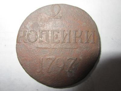 2к 1797 бб.jpg
