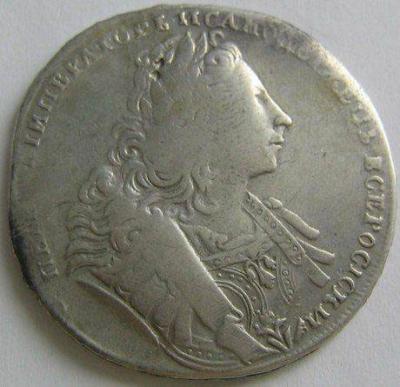 Рубль 1729.jpg