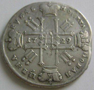 Рубль 1729 а.jpg