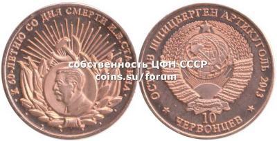 Spitzbergen without Cu 20.5gr d=32.3mm 3.5mm mintage 5 pcs.jpg