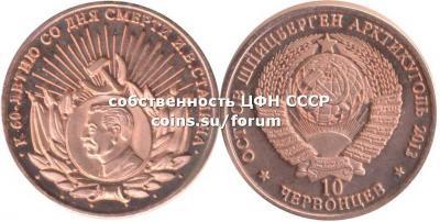Spitzbergen without error Cu 20.5gr d=32.4mm 3.4mm mintage 5 pcs.jpg