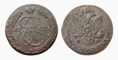 5 копеек 1788 КМ (старый орел).JPG