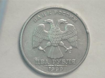 2 руб 1999 с-п аверс.jpg