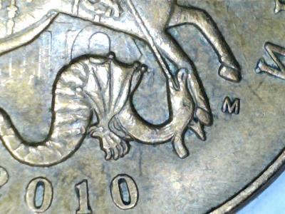 50 коп. 2010 м.jpg