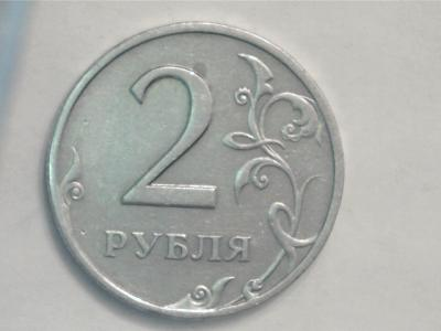 2 руб 1999 с-п реверс.jpg