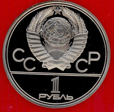 Emblema2.jpg