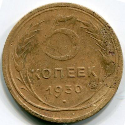 post-19475-0-73300300-1353516943_thumb.jpg