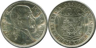 10-1928-чехия-77.jpg
