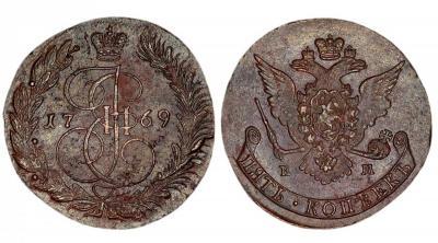 5 копеек 1769 ЕМ.JPG