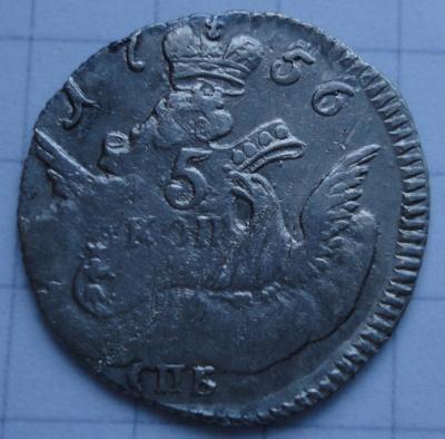 5к 1756 1р.jpg
