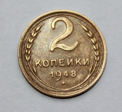 2-48.JPG