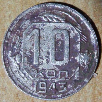 10 43 1 1 Г рев1.jpg