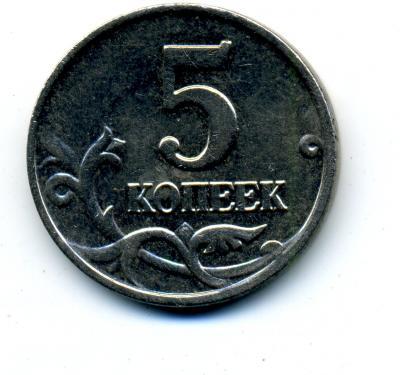 5к бб 2002 273.jpg