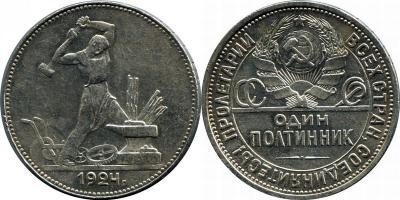 50-1924-.jpg