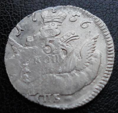 1756 2 25.11.jpg