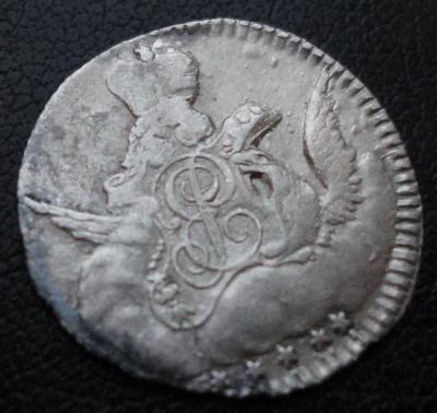 1756 4 25.11.jpg