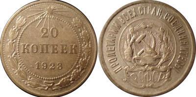 20k1923(1).jpg