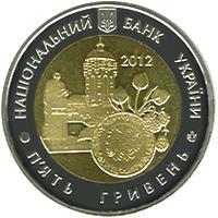 Житомирская область.jpg