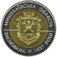Николаевская область - 5.jpg