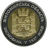 Житомирская область - 5.jpg