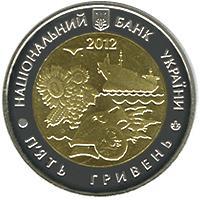 Николаевская область.jpg