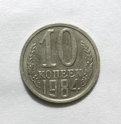 P1090442.JPG