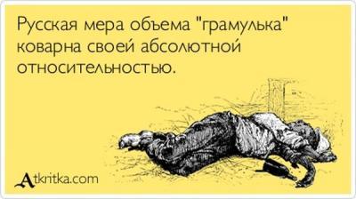 atkritka_07.jpg