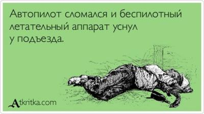 atkritka_18.jpg