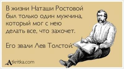 atkritka_13.jpg