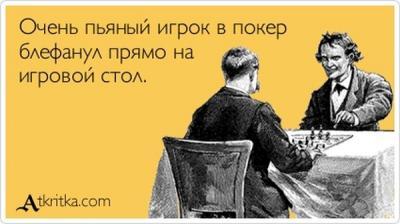 atkritka_26.jpg