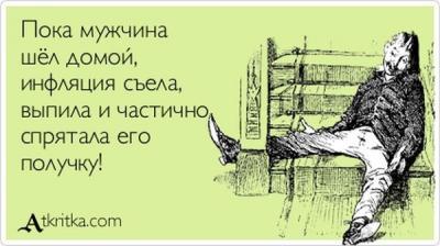 atkritka_09.jpg