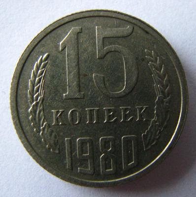 15-80r.jpg