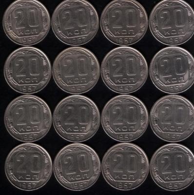 1957-16-1.jpg