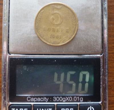 P1090423.JPG