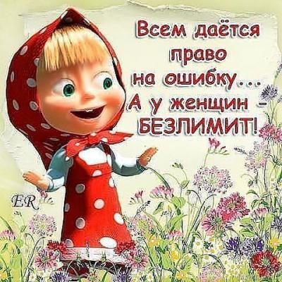 post-17635-0-10306600-1354284587_thumb.jpg