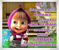 post-17635-0-50890200-1354284666_thumb.jpg