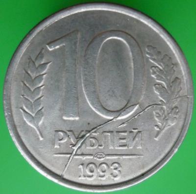 P1110503.JPG