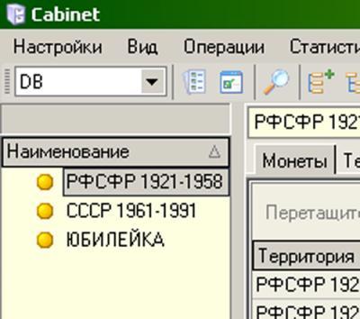 post-2803-0-90577400-1354553077_thumb.jpg