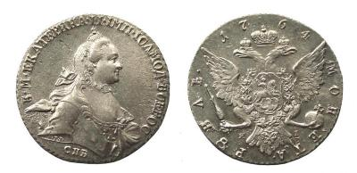 1 рубль 1764 СПБ ЯI.JPG