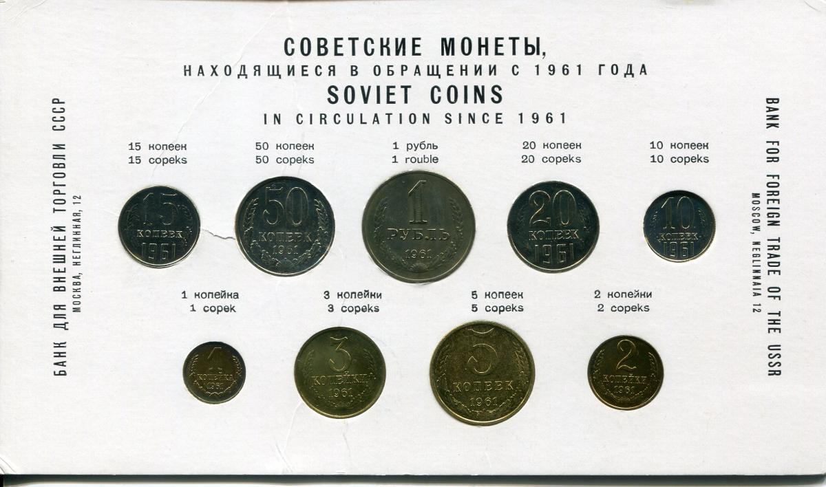 Какие наборы монет существуют остров мэн кошки монеты