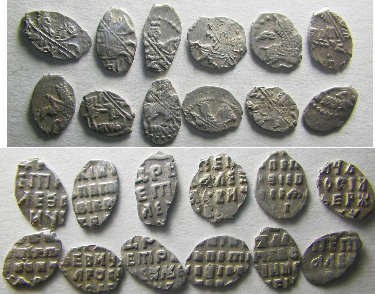 Монеты чешуя цена 20 тенге 2012 года цена