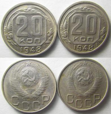 20 1948.jpg