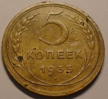 5 1935-1.JPG