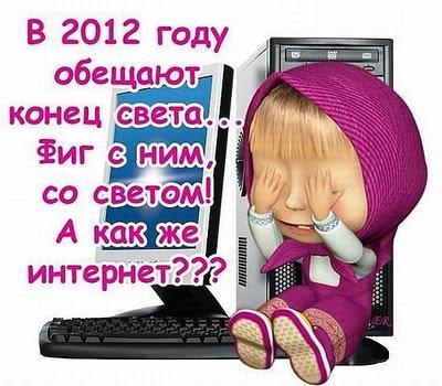 post-17635-0-36616900-1354865114_thumb.jpg