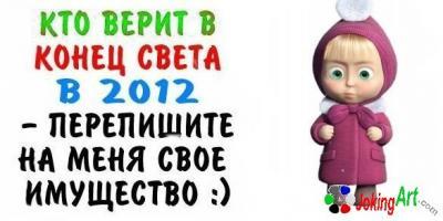 1318156782_2012.jpg